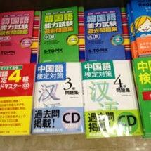 中国語と韓国語マンツ…