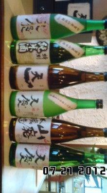 monami-mamaブログ-120721_1736~01.jpg