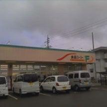 スカ☆コレ(長野県松…