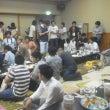 周防大島若者の集い