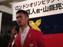 計測工房社長・藤井拓也のブログ-120721-1