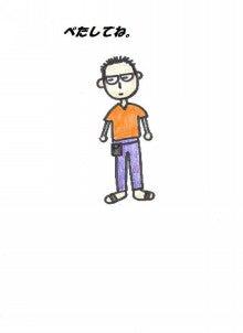 はりとお灸の豐春堂のブログ-本人2012