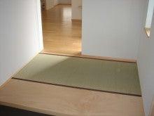 揖斐の畳屋のブログ