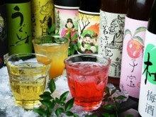 福山市神辺町串揚げ居酒屋『あげあげ』自分で揚げれて、食べ放題もやってます。-あげあげドリンクメニュー