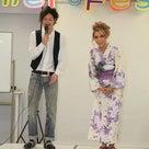 7/22☆K-twoサマーフェスティバルに峯村ゆいちゃんが!?《part2》の記事より