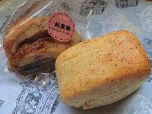 $ギャラリーカフェ SORA shion店長のブログ