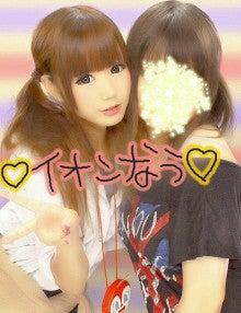 大橋優花の公式ブログ ブログのタイトルは決めちゃってくださいっ☆-STIL0101.jpg