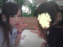 大橋優花の公式ブログ ブログのタイトルは決めちゃってくださいっ☆-F9990369.jpg