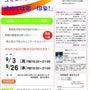 H24年9月 仙台 …