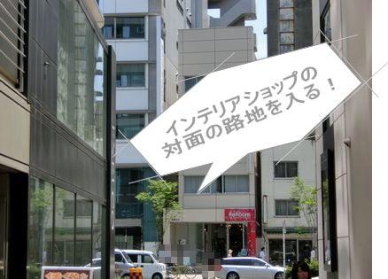 おしゃれ☆しよーよ!!-銀座カラー2