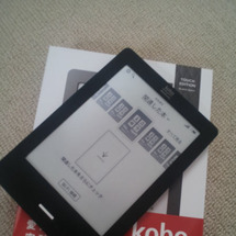 kobo touch…