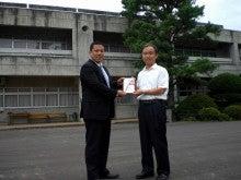 福島朝鮮学校アボジ会改めチョンサンフェのブログ-伝達の様子