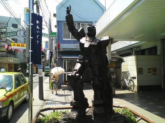 スーパーB級コレクション伝説-ちひろ13