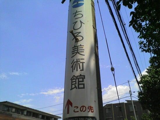 スーパーB級コレクション伝説-ちひろ1