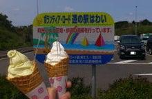 こなみのり-120421_04