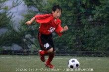 イマイチローのテキトー日記-120721ボルケーノ岐阜VAMOS_04