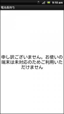 獅子の泉『Variously★blog』-_original3.png