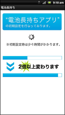 獅子の泉『Variously★blog』-_original2.png