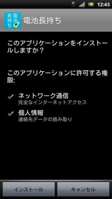 獅子の泉『Variously★blog』-_original.png