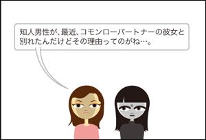 毒の滴(したたり)-237_1