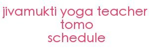 jivamukti yogaから世界へ-スケジュール