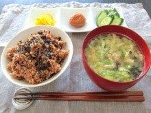 吉瀬美智子の「輝くレシピ」