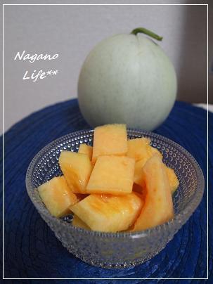 Nagano Life**-メロン