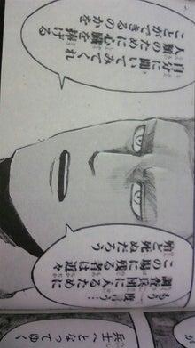 アブド=アッラフマーン3世(後ウマイヤ朝最盛期) | TRACK&FIELD