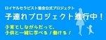 愛知県 安城市 ベビーマッサージ教室&資格取得スクール ☀おひさまのココロ☀ HARUのブログ
