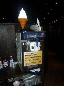 福山市神辺町串揚げ居酒屋『あげあげ』自分で揚げれて、食べ放題もやってます。-あげあげは、ソフトクリームも巻き放題