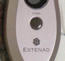 エステナードソニックROSEで美顔器にハマル-power