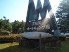 軽キャンパーファンに捧ぐ 軽キャン◎得情報-芦田湖オートキャンプ場
