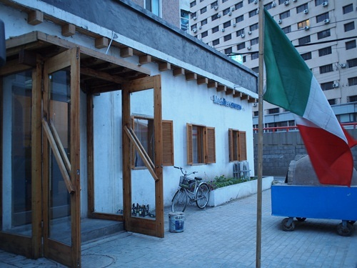 中国大連生活・観光旅行ニュース**-大連 CAFE Mediterranean 地中海レストラン