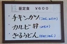 大淀町・梨花のブログ