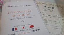 カラーセラピー&パワーストーン  セラピールーム☆きらり館  @栃木 -1343358202336.jpg