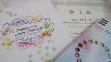 カラーセラピー&パワーストーン  セラピールーム☆きらり館  @栃木 -1343358215569.jpg