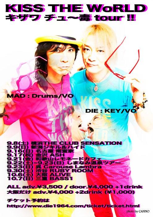 TOUR2012