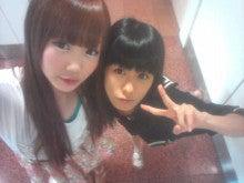大橋優花の公式ブログ ブログのタイトルは決めちゃってくださいっ☆-F1014882.JPG