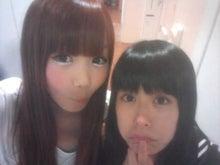 大橋優花の公式ブログ ブログのタイトルは決めちゃってくださいっ☆-F1014881.jpg