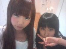 大橋優花の公式ブログ ブログのタイトルは決めちゃってくださいっ☆-F1014880.JPG