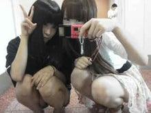 大橋優花の公式ブログ ブログのタイトルは決めちゃってくださいっ☆-F1014876.jpg