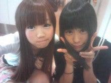 大橋優花の公式ブログ ブログのタイトルは決めちゃってくださいっ☆-F1014877.JPG