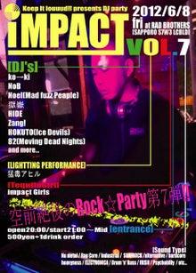 ★札幌発 X-TREME MUSIC & LOUDROCK DJ EVENT 『IMPACT』