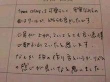 じゅらグ☆-P7230138.jpg