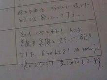 じゅらグ☆-P7230139.jpg