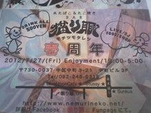 三代屋通信のブログ-P2012_0727_204548.JPG