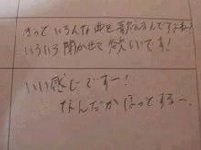 じゅらグ☆-P7230145.jpg