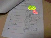じゅらグ☆-P7230148.jpg
