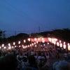 『粟田のお祭り』の画像