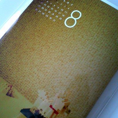 作家 吉井春樹 366の手紙。-うれしぴ表紙